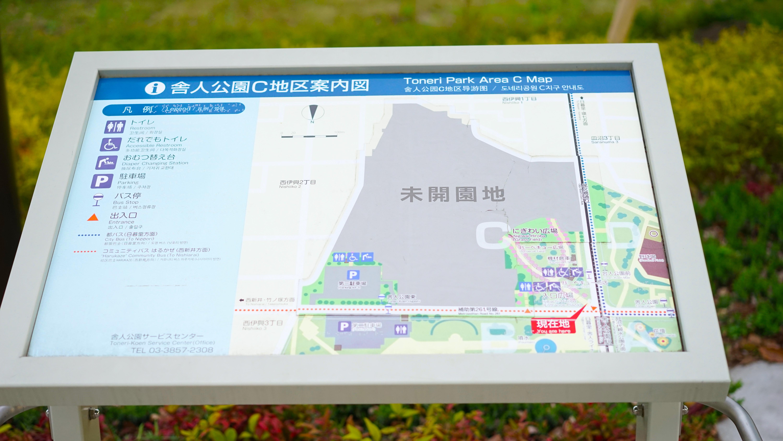舎人公園 バーベキュー場 地図