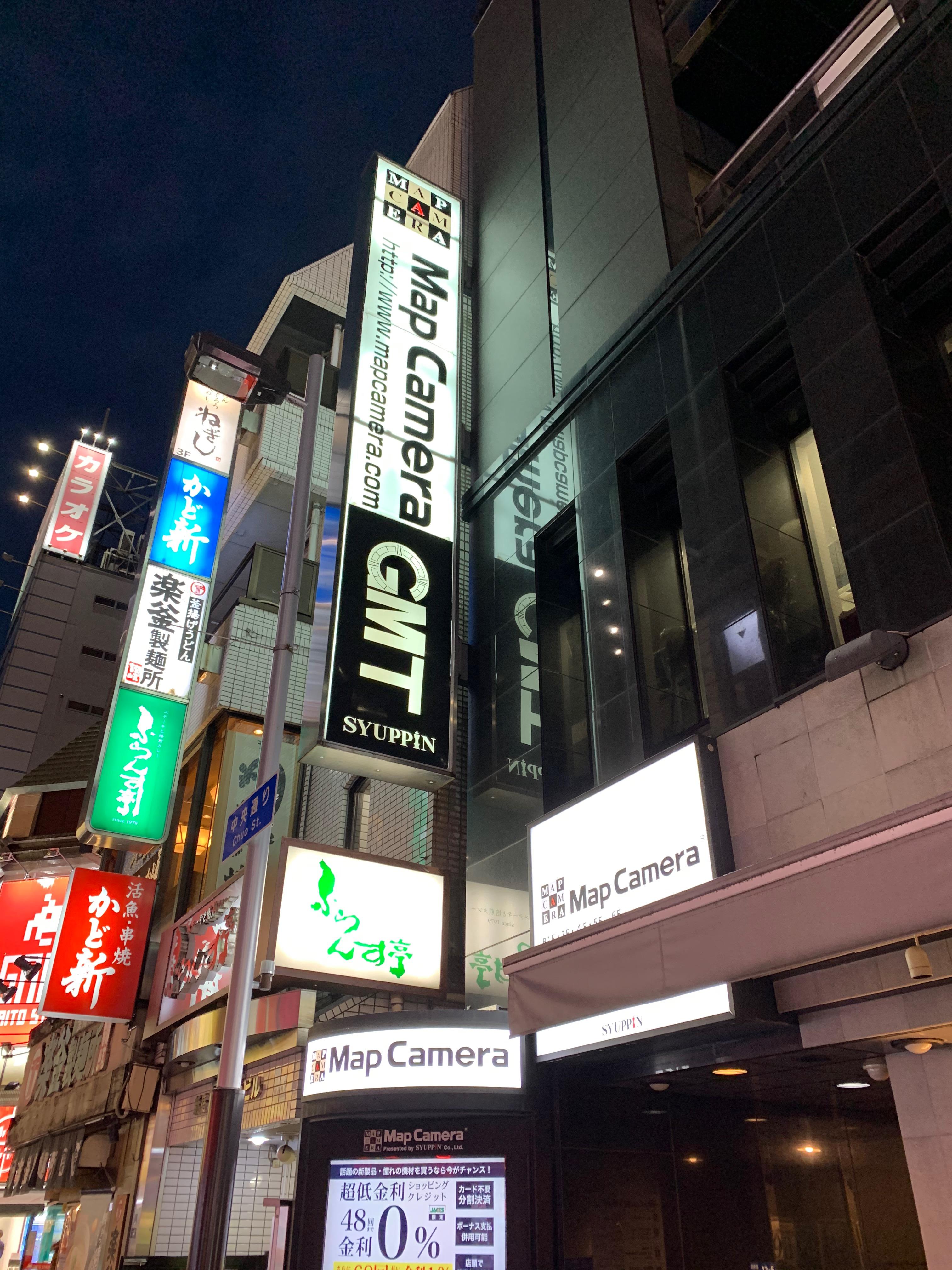 Map Camera新宿