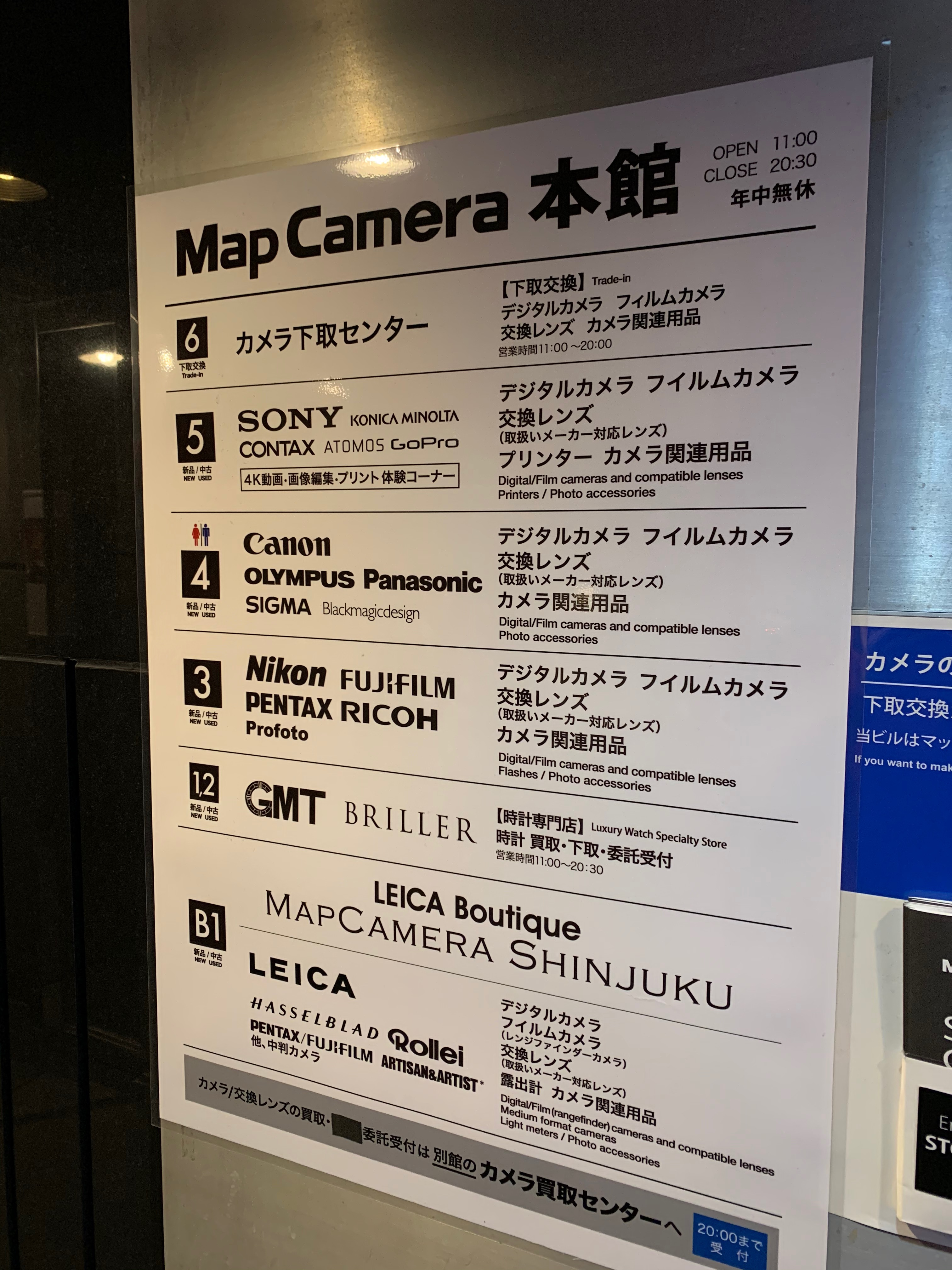 Map Camera