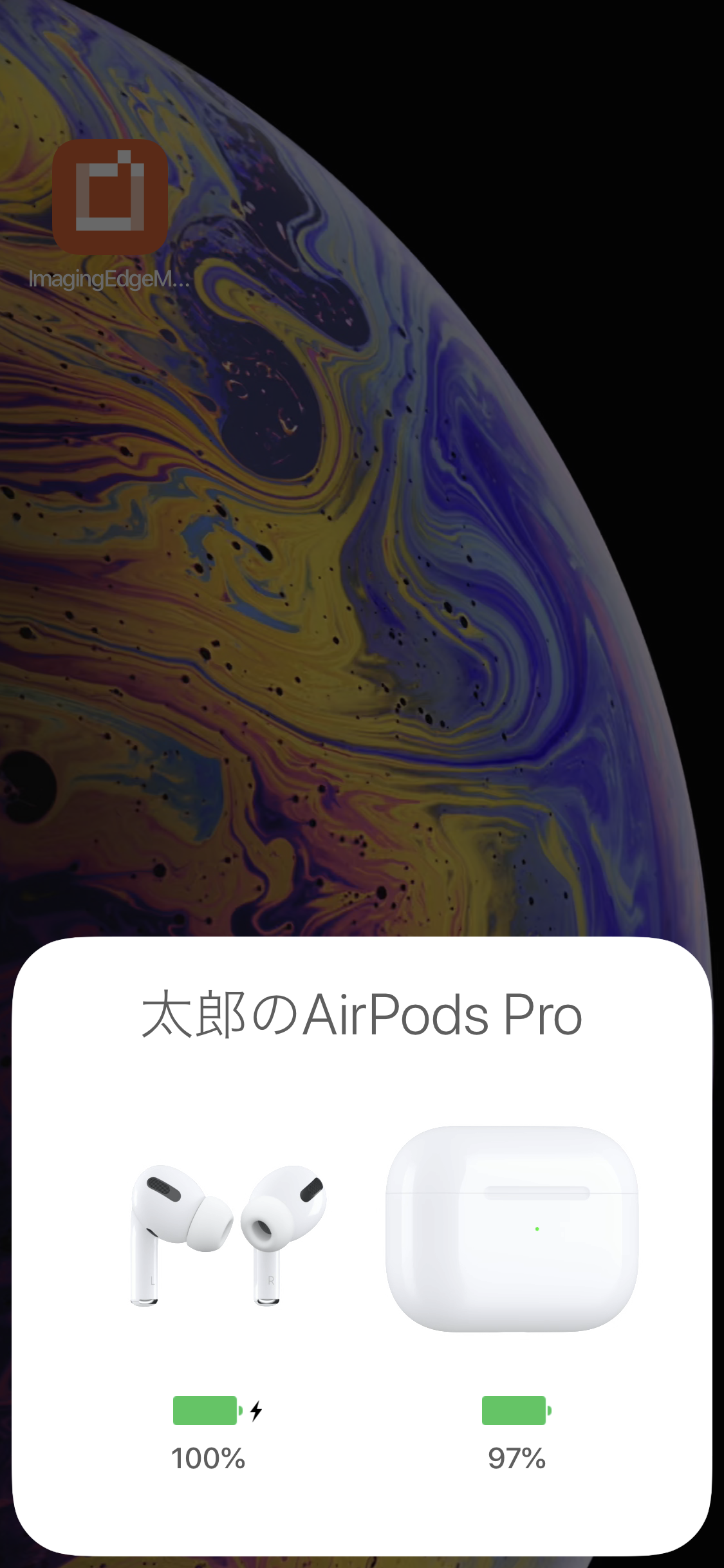 AirPodsPro名前の変え方