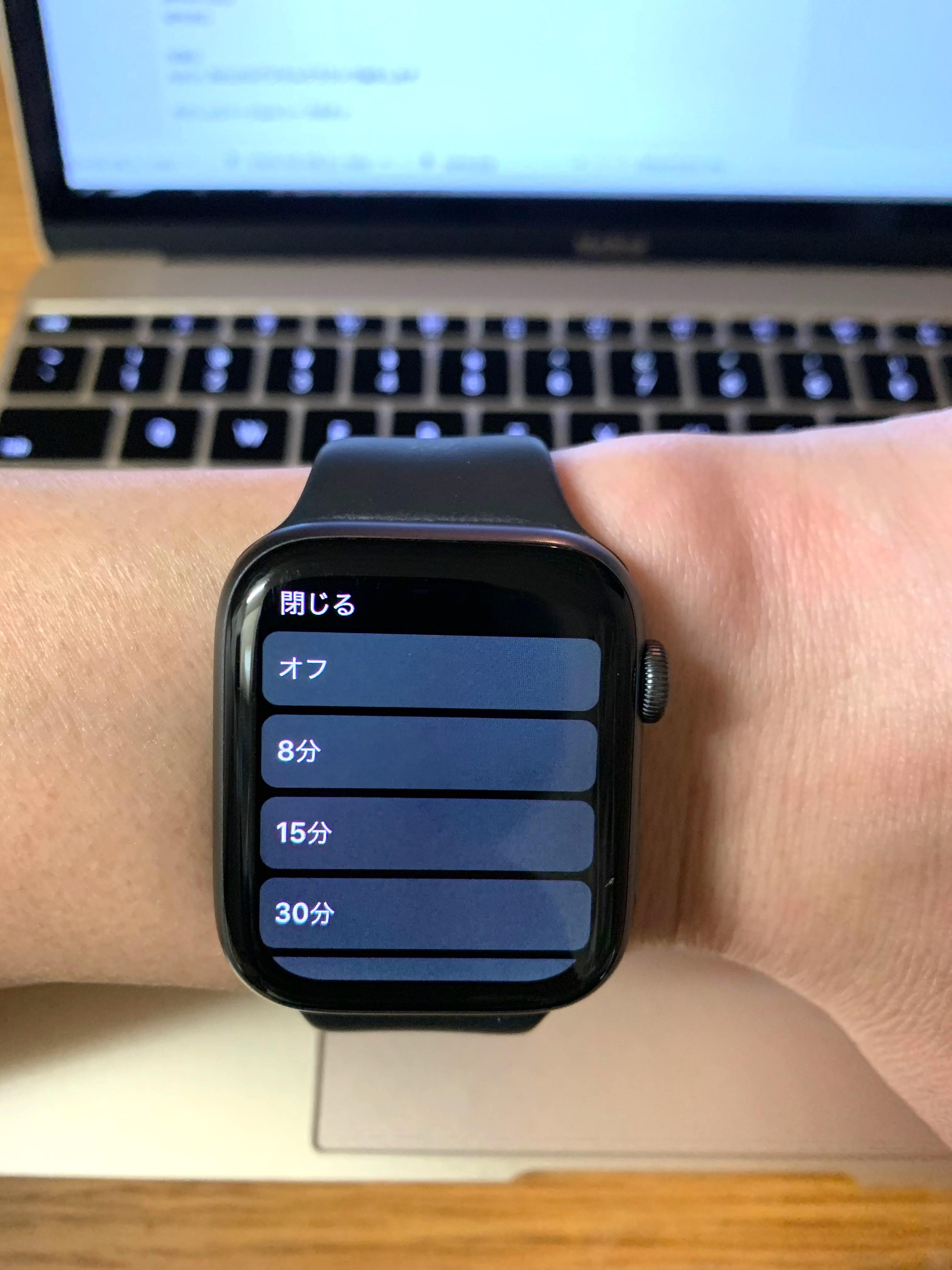 Apple Watchでのオーディブルの使い方