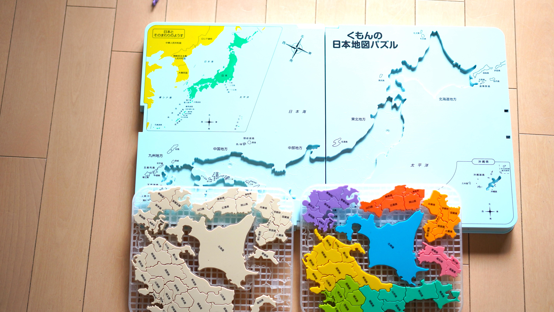 日本のパズル