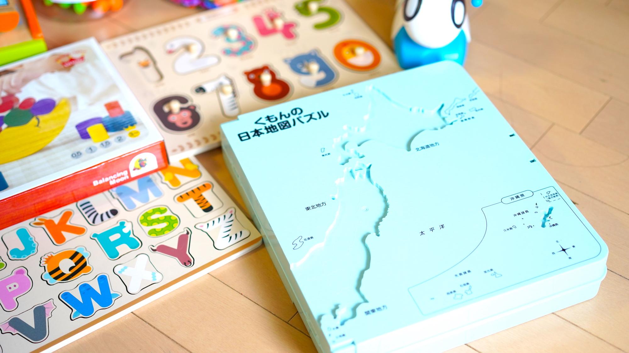 日本パズル