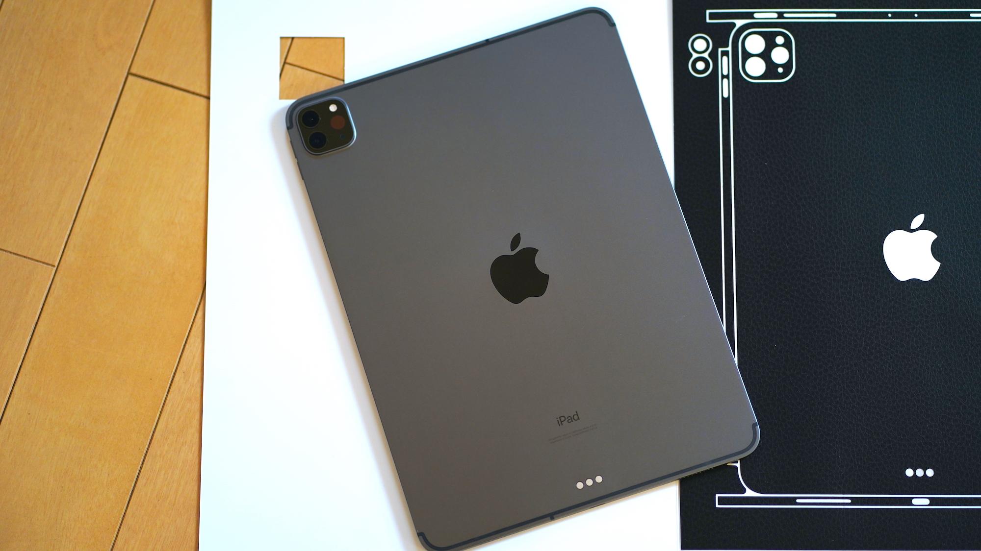 iPadproスキンシート