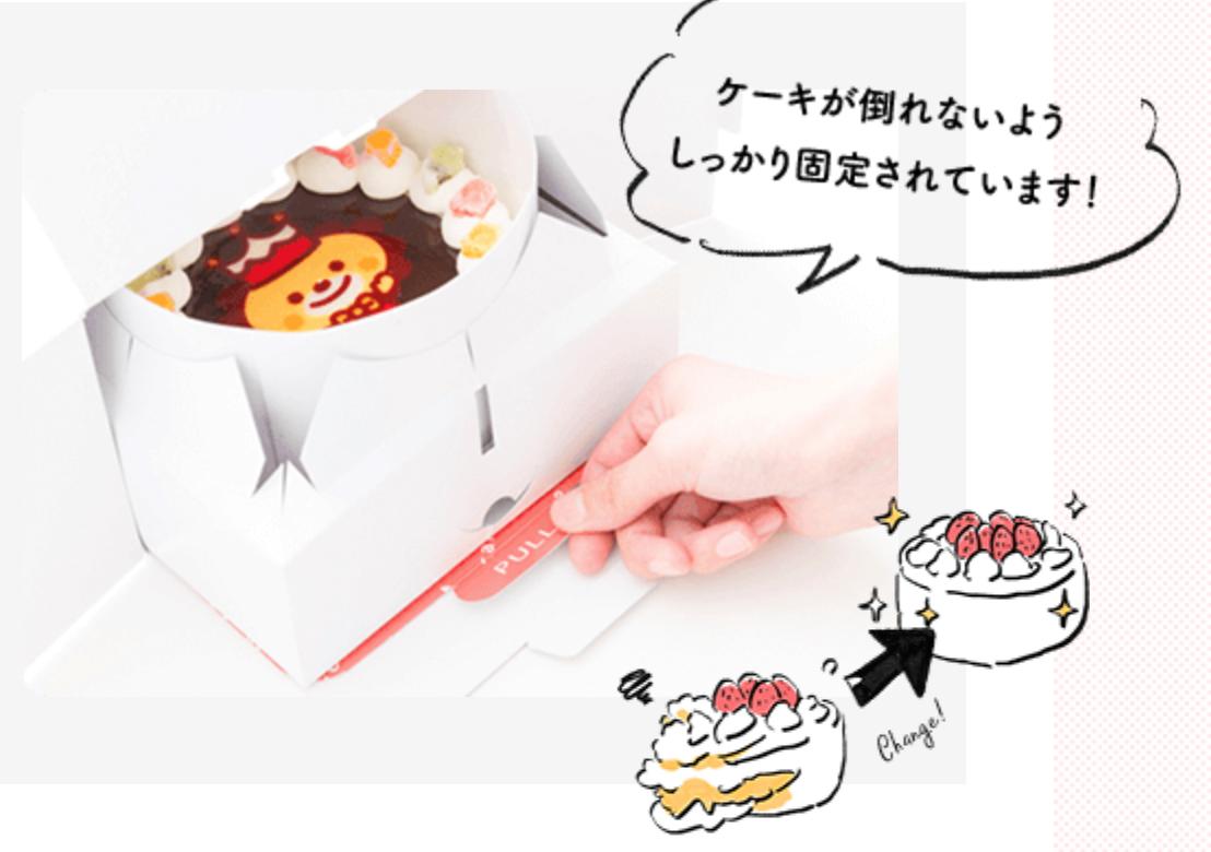 ケーキ専門通販サイト「Cake.jp(ケーキジェーピー)」