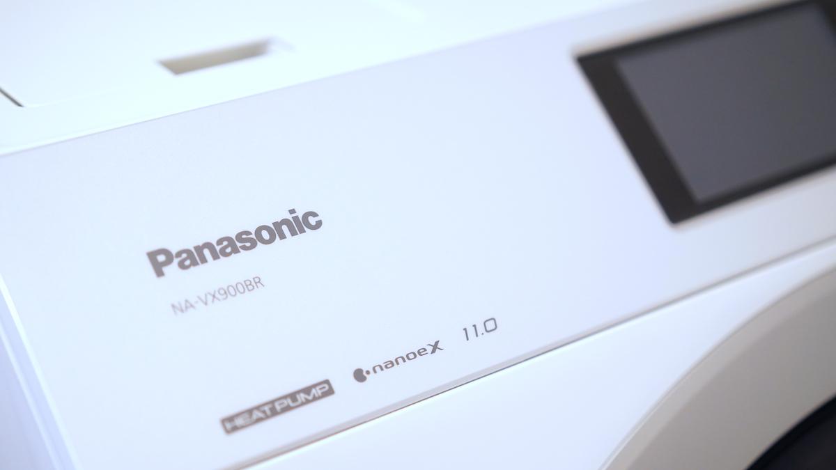 パナソニックNA-VX900BL